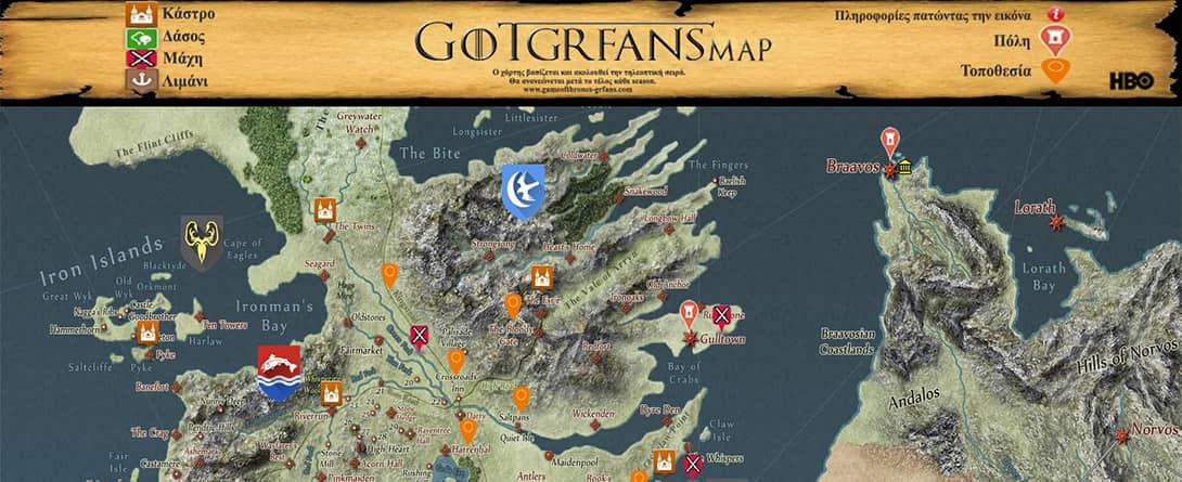 GoT GR Fans Map